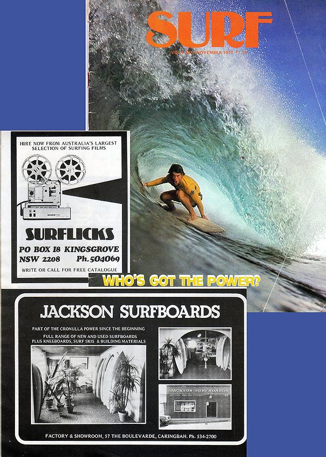 van--surf0005