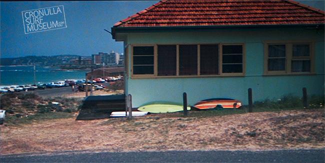 wanda-house650